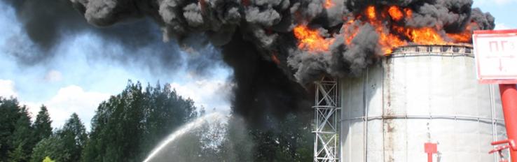 Причины пожаров и взрывов на производстве