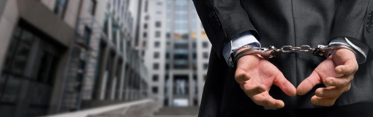 Ответственность за нарушение законодательства по охране труда