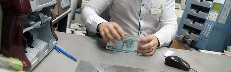 Охрана труда в банке — все по закону