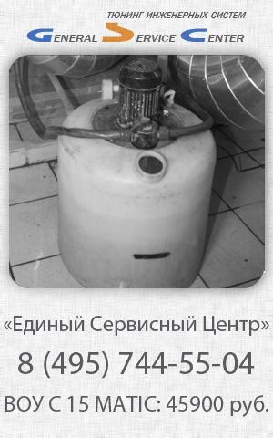 Паяный теплообменник KAORI H095 Юрга