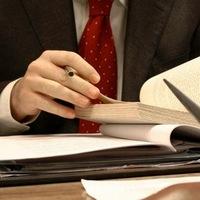 Юридическое обслуживание организаций