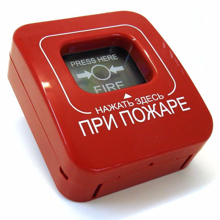 Преимущества адресной пожарной сигнализации для торговых центров