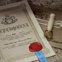 внедрение сертификата ИСО 9001