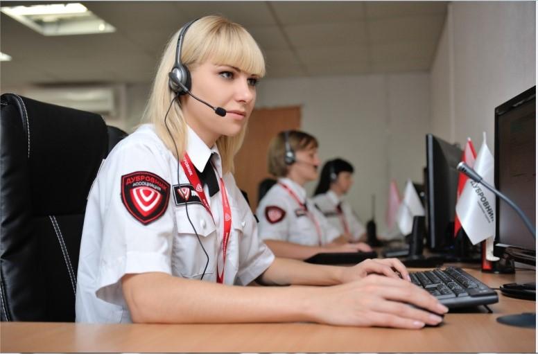 ОГ Дубровник - весь спектр охранных услуг