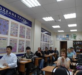 Организации обучения по охране труда