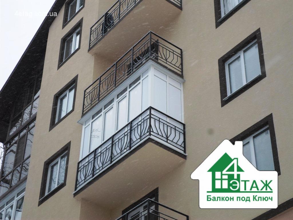 """Остекление балкона компания """"4 этаж.Балкон под ключ"""""""