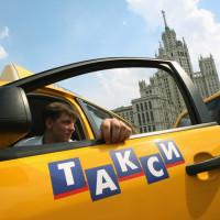 Почему работа в такси сегодня это лучший вид занятости