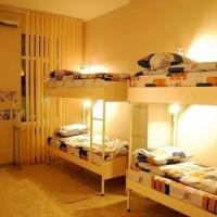 общежитие для работников