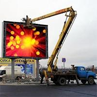 Техника безопасности при монтаже светодиодного экрана