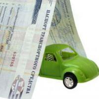 Переоформление или продажа автомобиля
