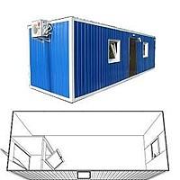 Обеспечение санитарно-бытовых норм в строительстве