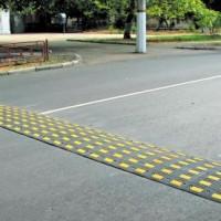 Искусственные дорожные неровности