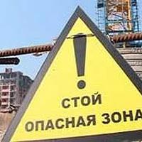 Техника безопасности на стройплощадке
