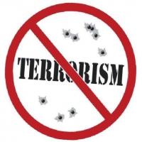 с терроризмом нужно бороться