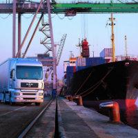 Инструкция по безопасности при движении на паромах и баржах перевозки грузов из Крыма ТЭК