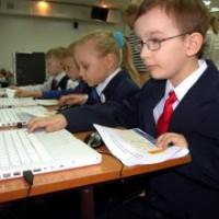 Правила поведения и ТБ в компьютерном классе