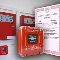 Особенности получения пожарной лицензии Министерства чрезвычайных ситуаций МЧС
