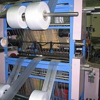 Охрана труда в упаковочном производстве