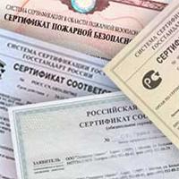 Сертификация услуг и сертификация продукции