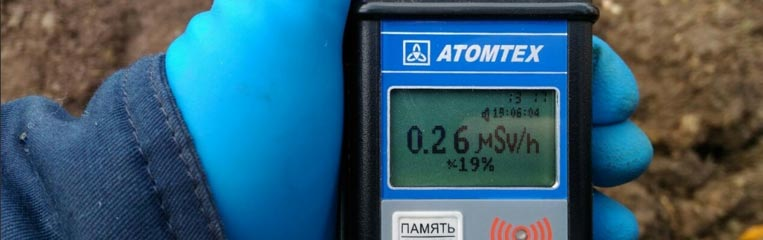 Недорогие радиометры и их качество