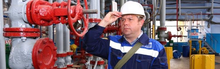 Охрана труда оператора газовой котельной
