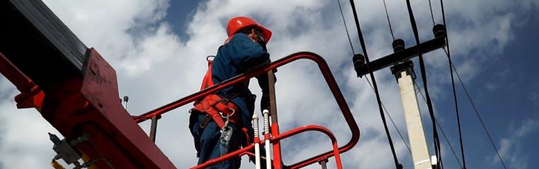 Безопасность обеспечения работы воздушных линий электропередачи