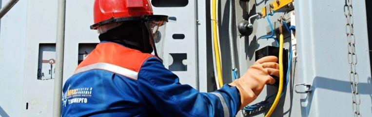 Меры безопасности при эксплуатации электроустановок