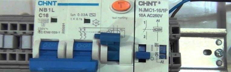 Выключатели дифференциальные Chint NB1L