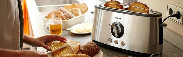 Техника безопасности на кухне (тостеры)
