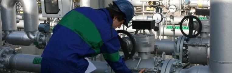 Требования безопасности к техническому состоянию трубопроводной арматуры для АЭС