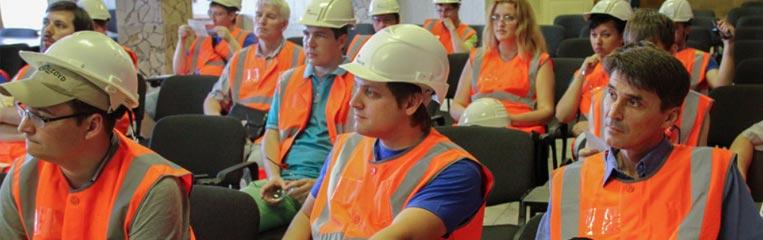 Проведение внепланового инструктажа по охране труда