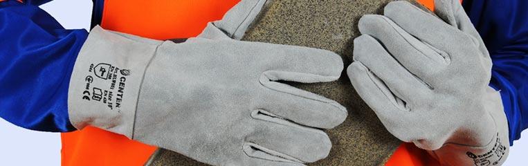 Индивидуальная защита рук рабочего