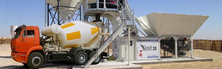 Техника безопасности при производстве бетона