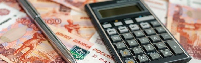 Потребительский кредит без справки о доходах – плюсы и минусы