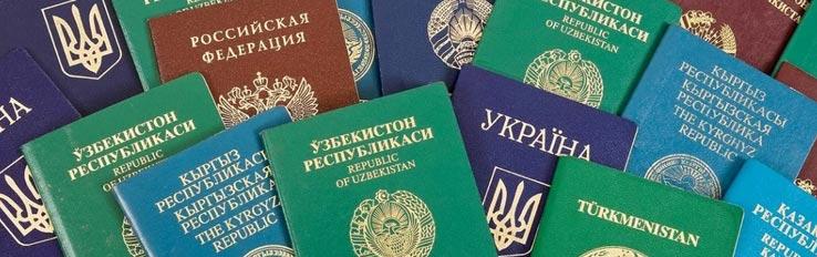 Почему следует проверять документы иностранцев, принимаемых на работу