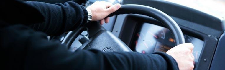 Инструкция по охране труда водителя
