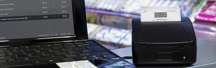 Техника безопасности при работе с фискальным регистратором