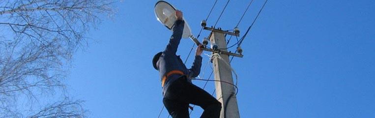 Техника безопасности при работе на опорах освещения