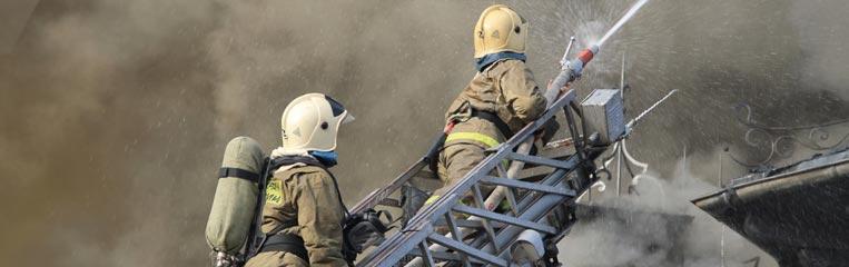 Возмещение ущерба при пожаре