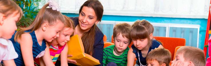 Охрана труда в детском саду