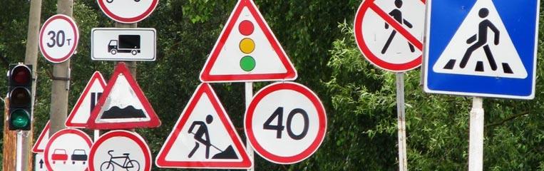 Знаки на дороге по новейшим технологиям