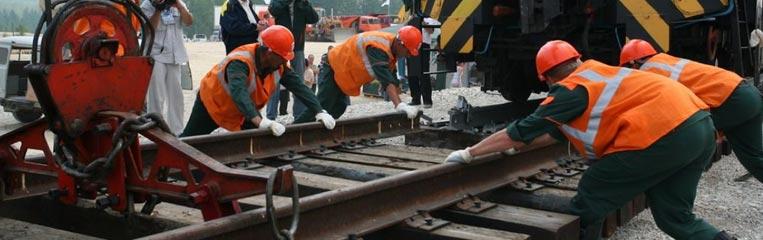 О безопасности работ по укладке и ремонту рельсовых путей