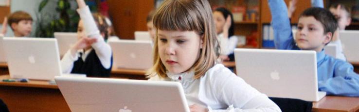 Техника безопасности в классе информатики