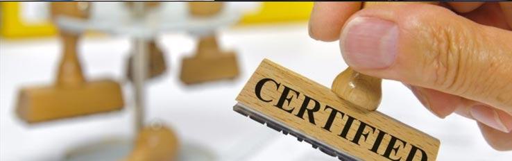 Краткая история сертификации