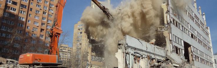 Профессиональный демонтаж зданий