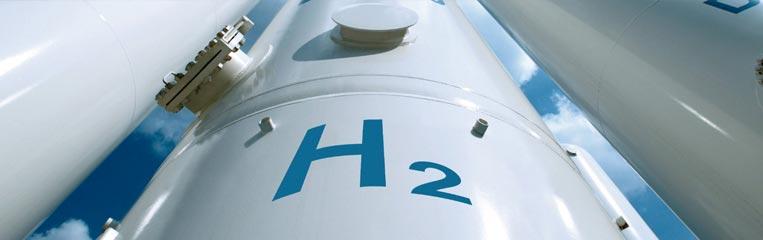 Техника безопасности при обращении с жидким водородом