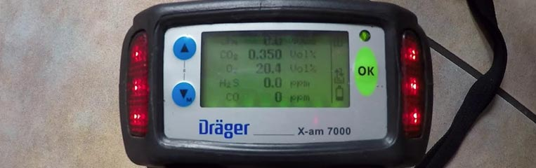 Газоанализатор Dräger X-am® 7000