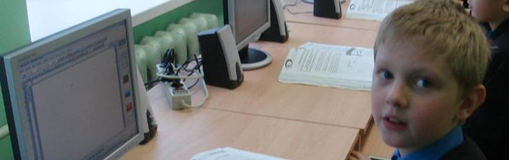 Техника безопасности в кабинете информатики