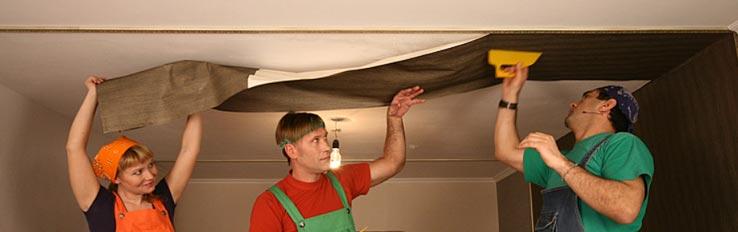 Перед тем как клеить обои на потолок
