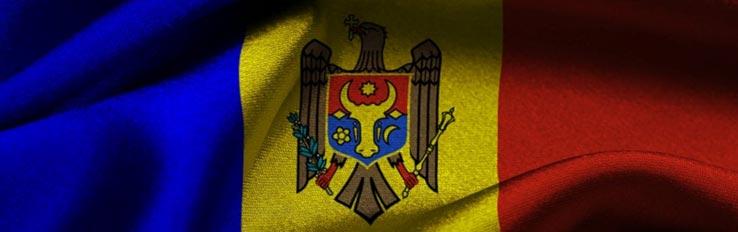 Охрана труда в Молдавии